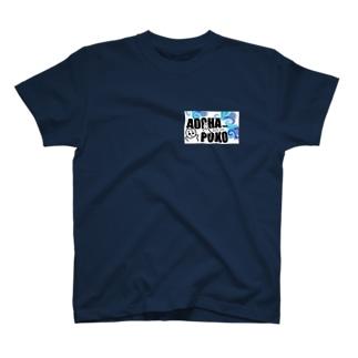 あおちゃぽこのAOCHAPOKO T-Shirt