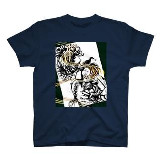 傷つきたくないから T-shirts