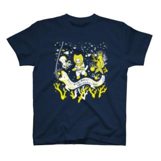 なんと三角 銀河潜水 T-shirts