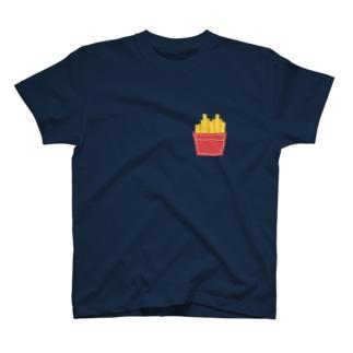 ケチャップもお願いします T-shirts