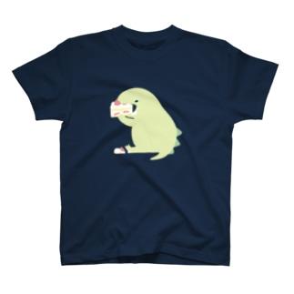 なんにもおめでたいことがなくても T-Shirt
