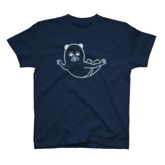 飛べそうな気がする T-shirts