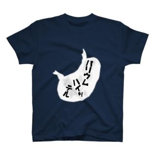 バリウムハイッテル T-shirts