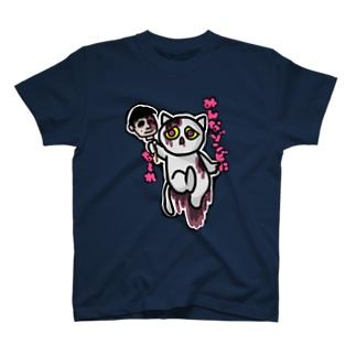 ゾンビにな〜れ Tシャツ