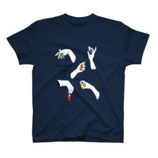 ユビサキとシアワセ T-shirts