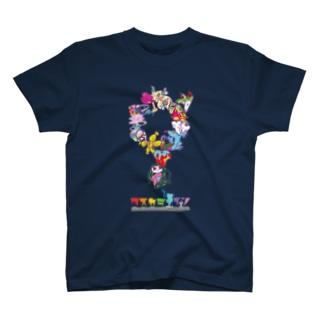タスカラナイン/ノロイのアイテムイラスト T-shirts