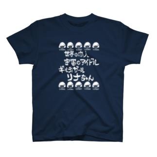ギルティーガールリナちゃんの一張羅 T-shirts