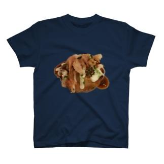 大だこ 赤羽 定番ソース T-shirts