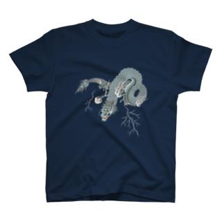 青龍 T-shirts