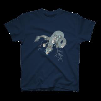 松井光雲の青龍 T-shirts