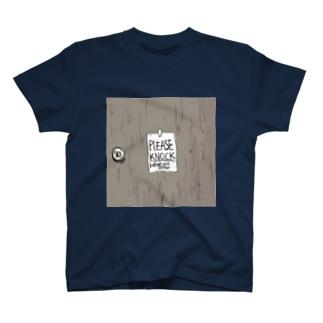 ドアをノックをしてから入ってください T-shirts