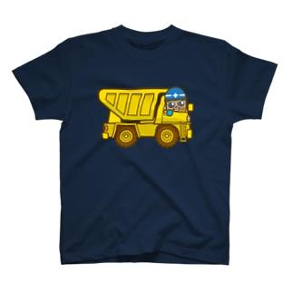 ゴブヅキくんのダンプカー T-shirts