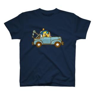 ヤマビコくんのレッカー車 T-shirts