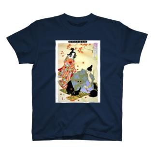 新形三十六怪撰 平惟茂戸隠山に悪鬼を退治す図【浮世絵・妖怪・能・謡曲・伝説】 T-shirts