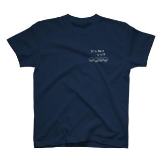 マジックインキンサリゲネーゼ T-shirts