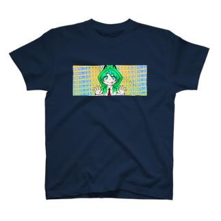 XPちゃん「人生に経験値を!」 T-shirts