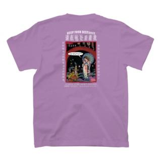 遠くから見つめて T-shirts