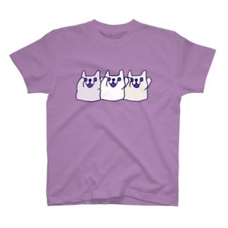中には誰がいるのかな T-shirts