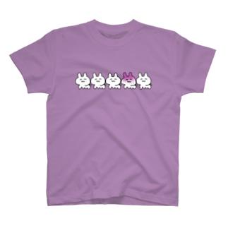 5連ぺ印2 T-shirts