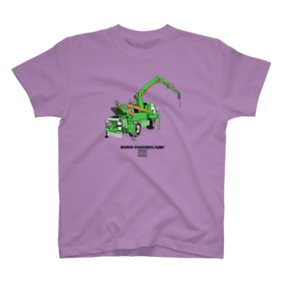 コンクリートポンプ車(緑) T-shirts
