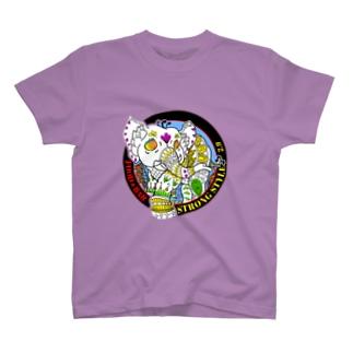 ストロングエレファントマーク2 T-shirts