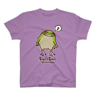 カエルのスイスイ T-shirts