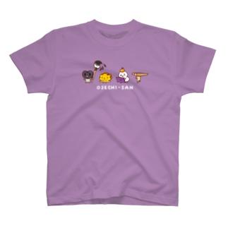 フルタハナコの「ハナばたけ」のおせちさん T-shirts