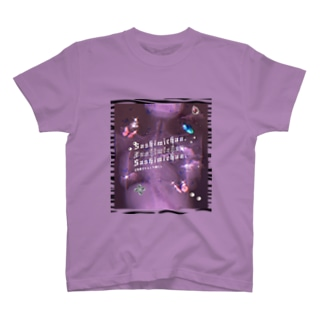 激盛れ脊髄❤️シカク T-shirts