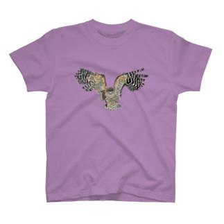 シマフクロウ だよ🦉 T-shirts