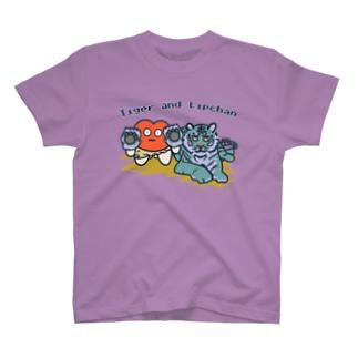 タイガーあんどリップちゃん2 T-Shirt