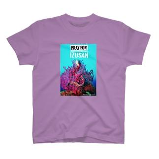 伊豆山復興支援①  T-Shirt