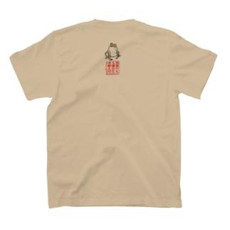 公民館備品 T-shirts