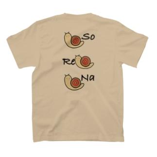それな❗️でんでん虫🐌 T-shirts