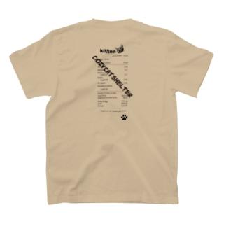 CCS T-shirts