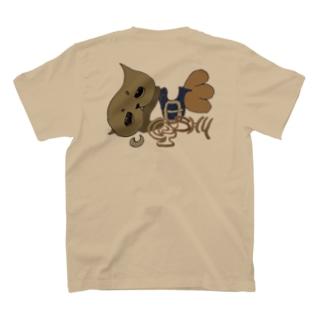 200923 T-shirts