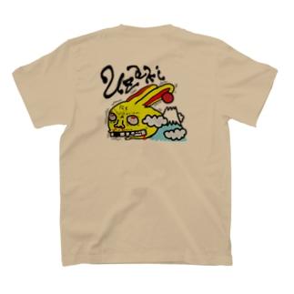 ウザギ T-shirts