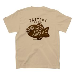てんねんたいやきA*BK T-Shirt