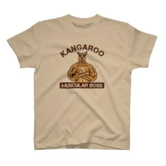 マッチョカンガルーのボス T-shirts