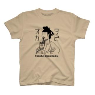 聖徳太子 初タピ T-shirts