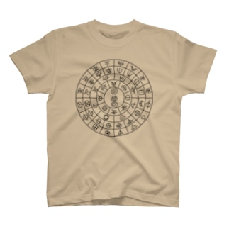 フトマニ図(ホツマ文字) T-shirts