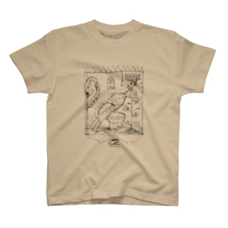 schlaf gut T-shirts