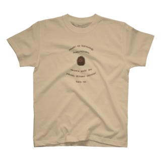 アマミノクロウサギ 威嚇 T-shirts