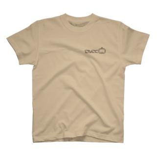 デジタルにんにく(ブラック) T-shirts