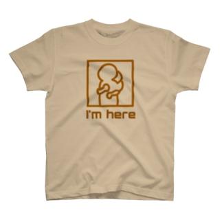 そばにいるよ ブラウン T-shirts