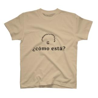 コモエスタ君 T-shirts