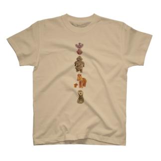 縄文土器と埴輪2 T-shirts