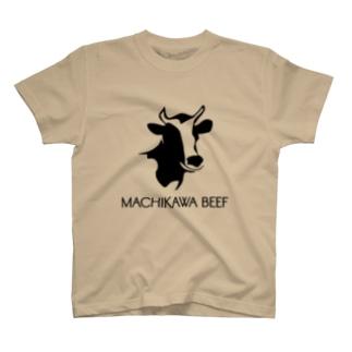 MACHIKAWA BEEF(黒) T-shirts