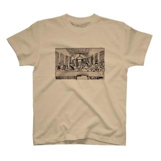 BANSAN T-shirts