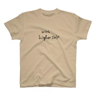 ハイヤーセルフ T-shirts
