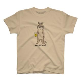 ずんぐりミーアキャットが酒を飲もうとこちらを見ているT T-shirts